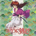 (オリジナル・サウンドトラック) るろうに剣心 明治剣客浪漫譚 オリジナル・サウンドトラック(CD)