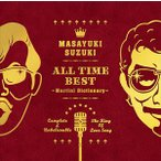 鈴木雅之/ALL TIME BEST 〜Martini Dictionary〜(通常盤)(CD)