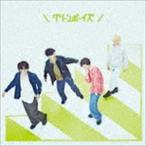 グリーンボーイズ/グリーンボーイズ(初回生産限定盤/CD+DVD)(CD)