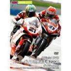 スーパーバイク世界選手権2008 ダイジェスト5  2008 FIM SBK Superbike World Championship R12 R14   DVD