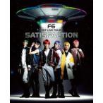 おそ松さん on STAGE F6 1st LIVEツアー Satisfaction [DVD]