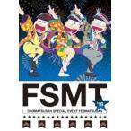 おそ松さんスペシャルイベント フェス松さん'18 [DVD]