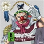 """バギー(千葉繁)/ONE PIECE ニッポン縦断! 47クルーズCD in 山形 バギー the """"CHERRY BOMB""""(CD)"""