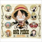 """ONE PIECE キャラソンBEST """"FESTIVAL""""(CD)"""