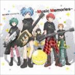 暗殺教室 ベストアルバム 〜Music Memories〜(初回生産限定盤/2CD+DVD)(CD)