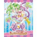 映画プリパラ み〜んなのあこがれ♪レッツゴー☆プリパリ(Blu-ray Disc特装版)(Blu-ray)