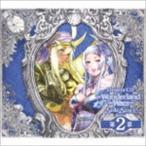 (ドラマCD) Drama CD Wonderland Wars Side Story  第2章(CD)
