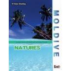 MOLDIVE THE NATURES インド洋の真珠 モルジブ/ネイチャーズ(DVD)