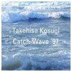 小杉武久/キャッチ・ウェイヴ'97(CD)