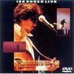 伊勢正三/ISE SHOZO LIVE One Heart 1 session [DVD]