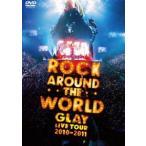 GLAY ROCK AROUND THE WORLD 2010-2011 LIVE IN SAITAMA SUPER ARENA -SPECIAL EDITION- [DVD]