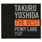 吉田拓郎/吉田拓郎ザ・ベスト/ペニー・レーン(SHM-CD)(CD)