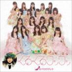 さくらシンデレラ/ぐるぐるワンワン(TypeH/APA社長)(CD)