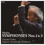 尾高忠明 札幌交響楽団/シベリウス:交響曲 第1番 交響曲 第3番(ハイブリッドCD)(CD)
