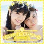 虹のコンキスタドール / THE☆有頂天サマー!!(黄盤) [CD]