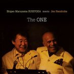 丸山繁雄酔狂座 meets ジョン・ヘンドリックス/The ONE(CD)