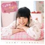 下田麻美 / 下田麻美 ファン感謝CD LINK [CD]