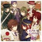 KENN/PSPソフト 明治東亰恋伽 OPテーマ/PSPソフト ジュエリック・ナイトメア OPテーマ:: 紅ノ夜ノ唄/Eidolon(CD)