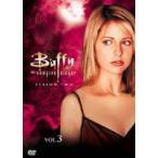 吸血キラー 聖少女バフィー シーズン2 DVD-BOX vol.3(DVD)