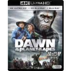 猿の惑星 新世紀 ライジング  3枚組  4K ULTRA HD   3D   Blu-ray