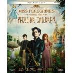 ミス ペレグリンと奇妙なこどもたち 2枚組ブルーレイ DVD 初回生産限定   Blu-ray