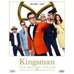 キングスマン:ゴールデン・サークル 2枚組ブルーレイ&DVD(Blu-ray)