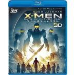 X-MEN:フューチャー&パスト 3D・2Dブルーレイセット(Blu-ray)
