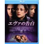 エヴァの告白(Blu-ray)