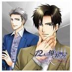 12人の優しい殺し屋 サイド アール パート2(CD+データCD)(CD)