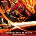 (ゲーム・ミュージック) beatmania IIDX 21 SPADA ORIGINAL SOUNDTRACK(CD)