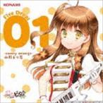日向美ビタースイーツ♪ from 山形まり花(CV.日高里菜) / ひなビタ♪ Five Drops 01 -sunny orange- 山形まり花 [CD]