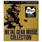 (ゲーム・ミュージック) METAL GEAR SOLID 20th ANNIVERSARY METAL GEAR MUSIC COLLECTION(CD)