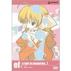 ef - a tale of memories. 1〈通常版〉(DVD)