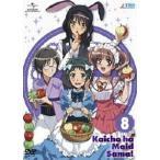 会長はメイド様! 8(DVD)