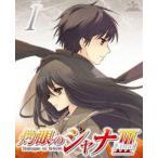 灼眼のシャナIII-FINAL- 第I巻(初回限定版)(DVD)
