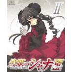灼眼のシャナIII-FINAL- 第II巻(初回限定版)(DVD)