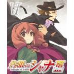 灼眼のシャナIII-FINAL- 第VI巻(初回限定版)(DVD)