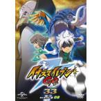 イナズマイレブンGO 33(ギャラクシー 08)(DVD)