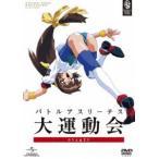 バトルアスリーテス大運動会OVA&TV DVD_SET [DVD]