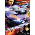 ドリフト5 デラックス版(DVD)