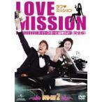 ラブ・ミッション -スーパースターと結婚せよ!-[完全版]DVD-SET2(DVD)