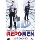レポゼッション・メン [DVD]画像