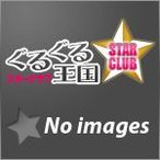 Yahoo!ぐるぐる王国 スタークラブナイン 〜9回の時間旅行〜 DVD-SET1(DVD)
