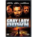 原子力潜水艦浮上せず(DVD)