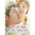 ビューティフル・マインド〜愛が起こした奇跡〜 DVD-SET1(DVD)