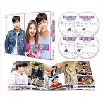 アンダンテ〜恋する速度〜 DVD-SET2 [DVD]