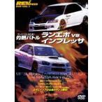 灼熱バトル ランエボvs.インプレッサ IN Hyper Meeting 2004  DVD
