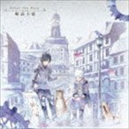 After the Rain / 解読不能(通常盤) [CD]