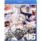 ブラック・ブレット 第6巻[通常版BD] [Blu-ray]