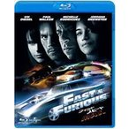 ワイルド・スピードMAX(Blu-ray)
